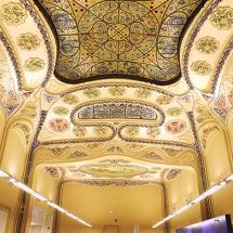 Café Teatro de Rambla, 38 - oficina BBVA (Barcelona)